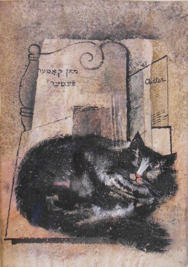 "Jankel Adler | Katze vor Grabstein (""Majn Kater Peter""), ca. 1927/28 | Privatbesitz"